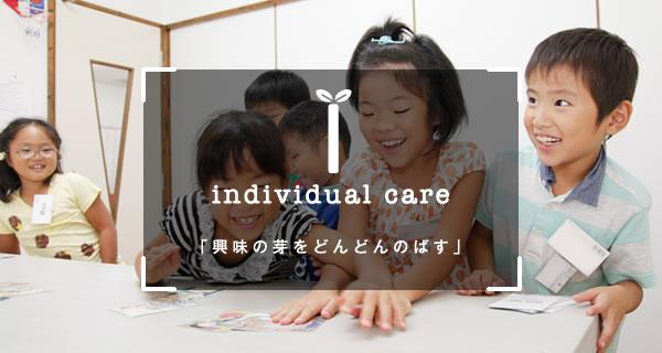 富士市の英会話スクール-HARIOイングリッシュスクール